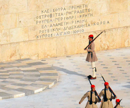 Ancient Greek palace guards - Athens