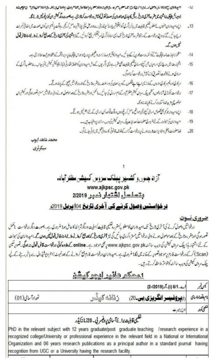 Jobs in AJKPSC Higher Department