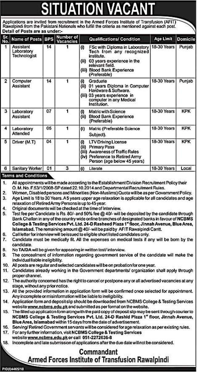 Jobs in Armed Forces Institute of Transfusion Rawalpindi