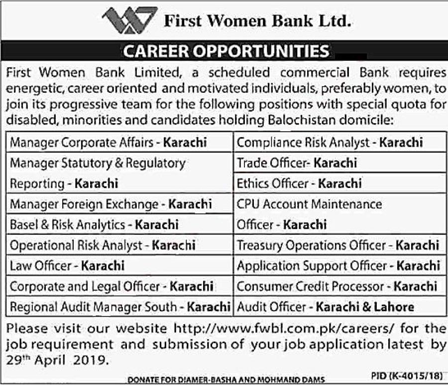 First Women Bank Jobs 2019