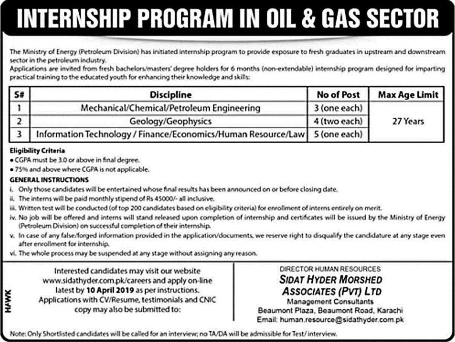 Internship Program In Oil & Gas