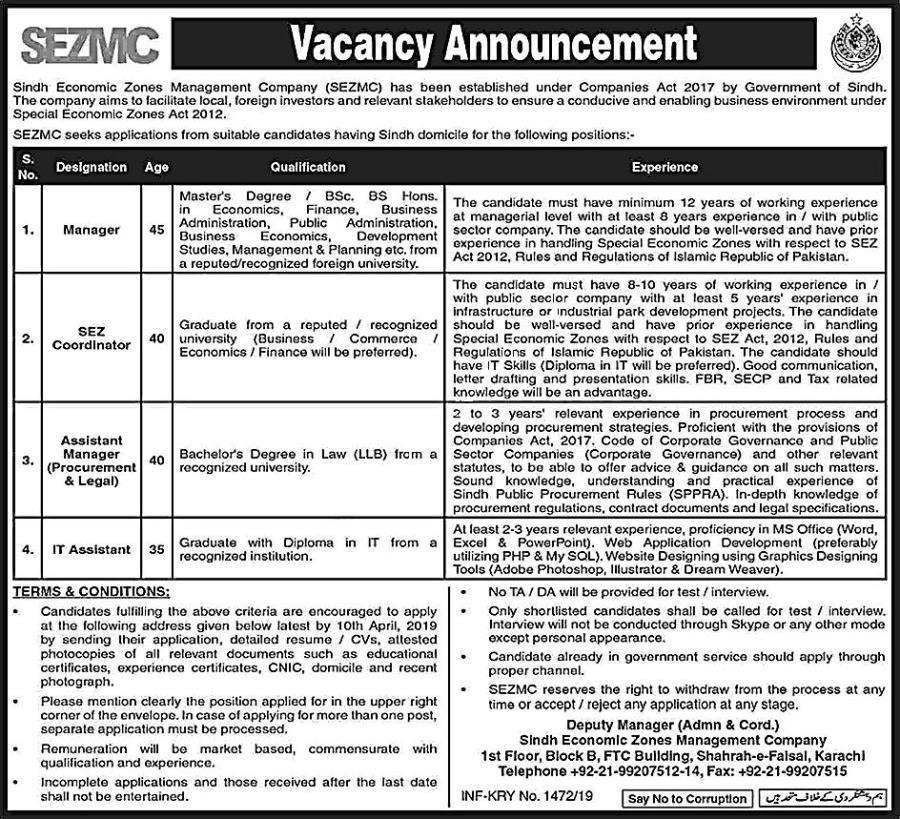 IT Assistant Jobs in Economic Zones Management Company  SEZMC