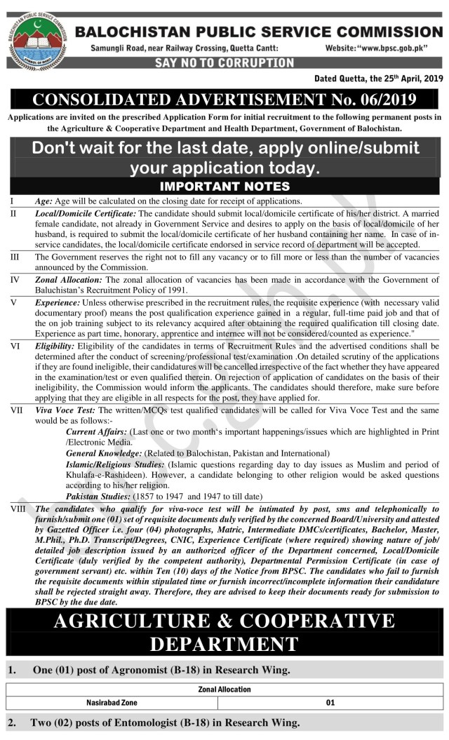BPSC Jobs 2019 Consolidated Advertisement 06/2019 6/2019