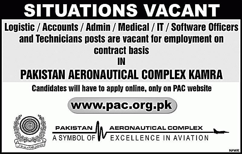 Jobs in Pakistan Aeronautical Complex Kamra