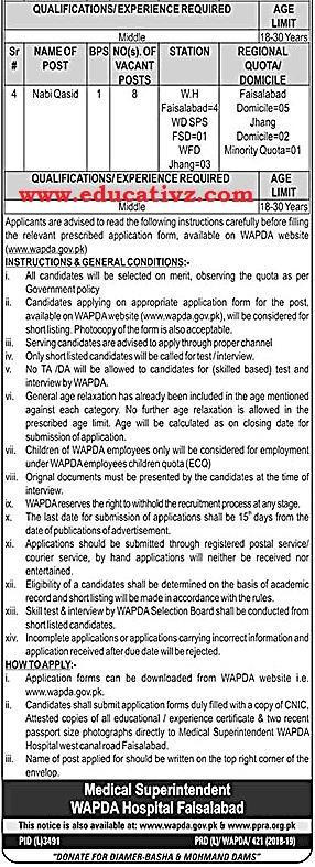 Wapda jobs 2019