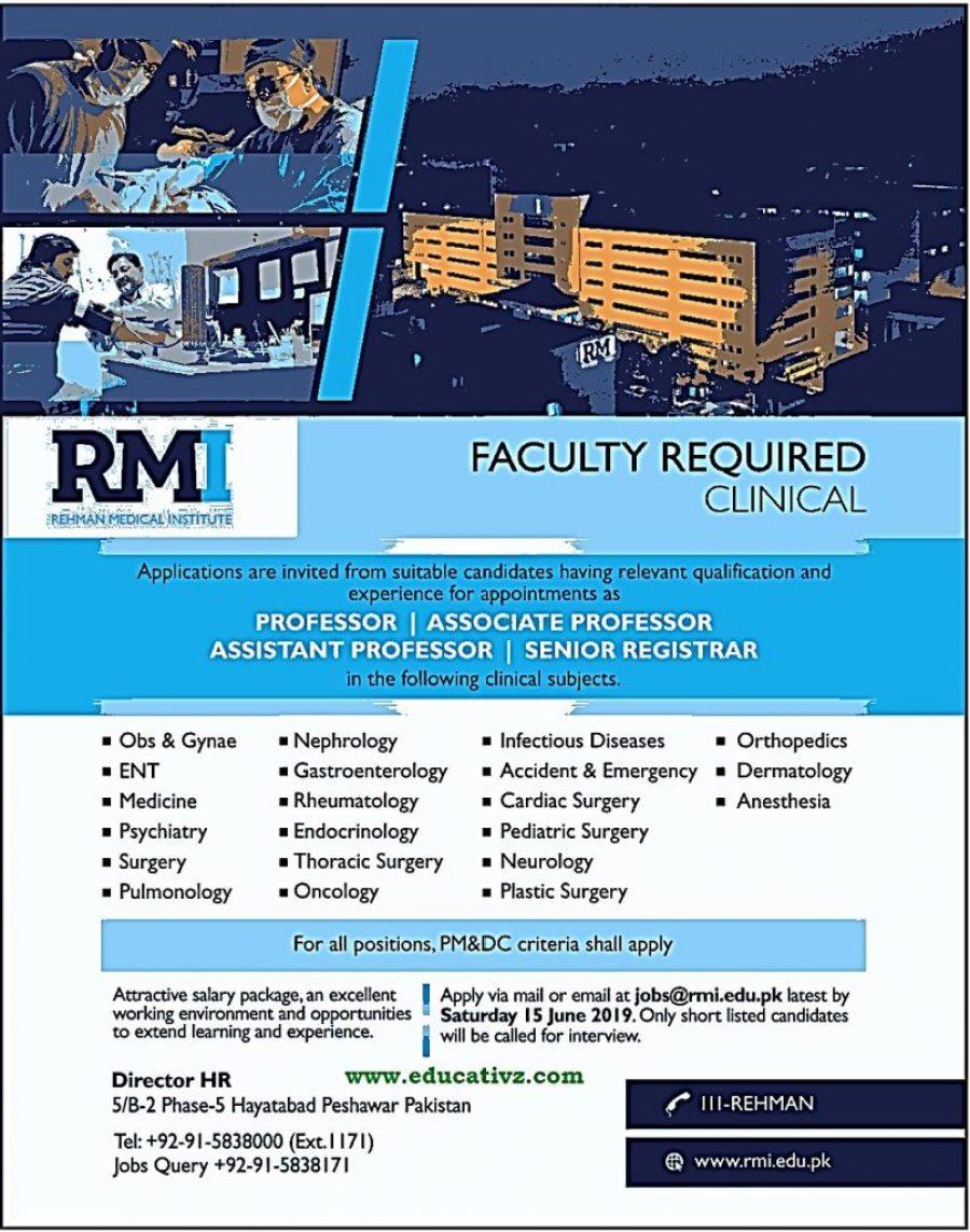 Rehman Medical Institute Peshawar Jobs
