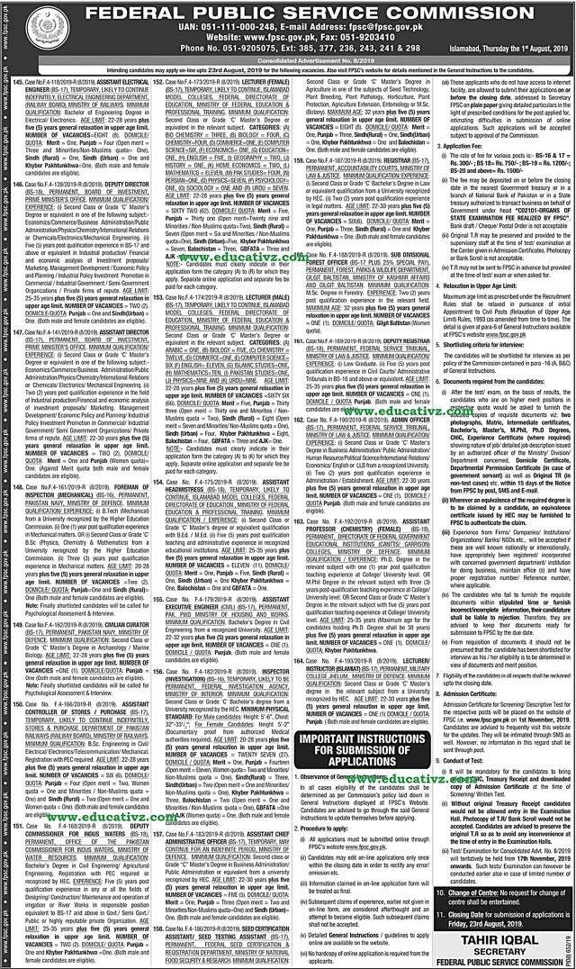 FPSC Jobs Advertisement 08/2019 Pakistan - Educational