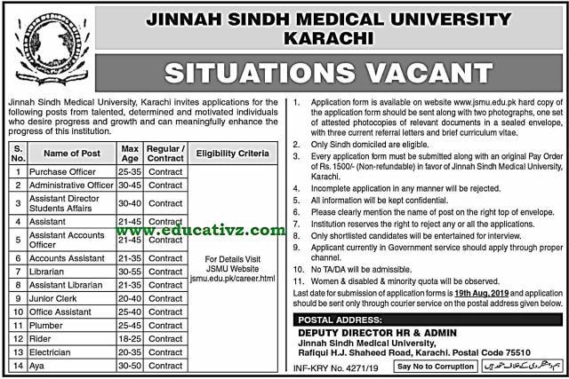 Jinnah Sindh Medical University Jobs 2019