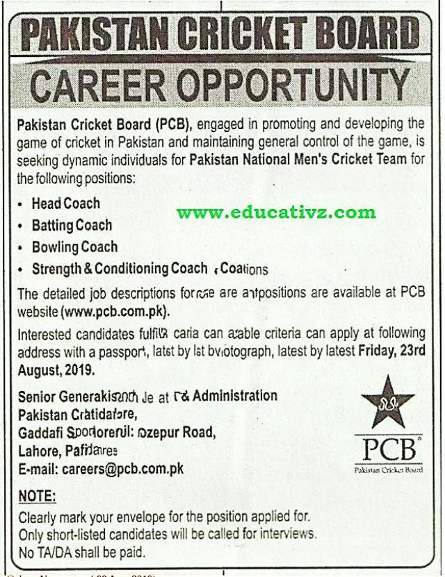 Pakistan Cricket Board Jobs 2019 PCB Latest - Educational