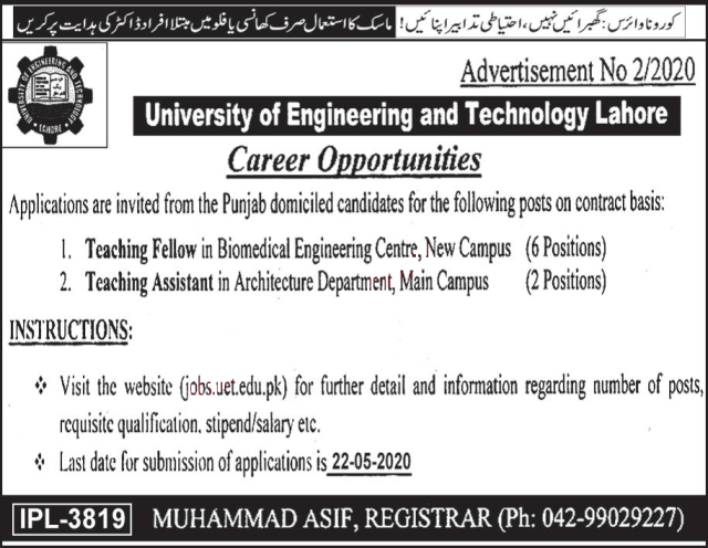 University of Engineering & Technology Lahore Jobs 2020 for 8+ Teaching Assistants & Teaching Fellows Apply Online Latest Punjab