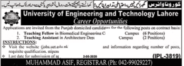 University of Engineering & Technology UET Lahore Jobs 2020 for Teaching Fellows & Teaching Assistants Latest Punjab