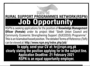 New Sindh Jobs in Rural Support Programmes Network (RSPN)