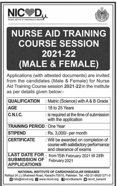 Karachi NIC♥D Admissions 2021 Latest