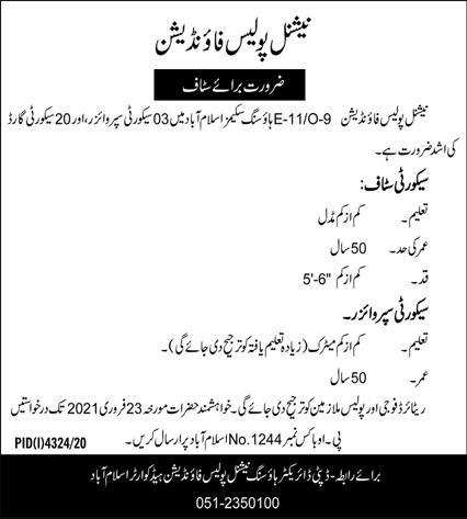 NPF Islamabad Jobs 2021-National Police Foundation Advertisement Latest