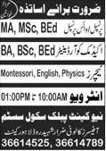 Teaching Jobs 2021 In New Cantt Public School System Lahore Latest