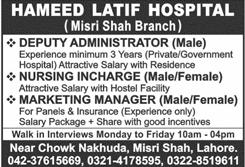Hameed Latif Hospital Lahore Jobs 2021 Advertisement Latest