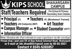 KIPS School (Shakargarh Campus) Jobs 2021 for Staff/Teachers Latest
