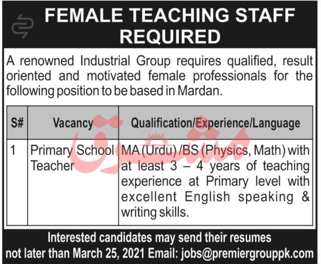 Primary School Teacher Jobs 2021 In Mardan Latest Advertisement