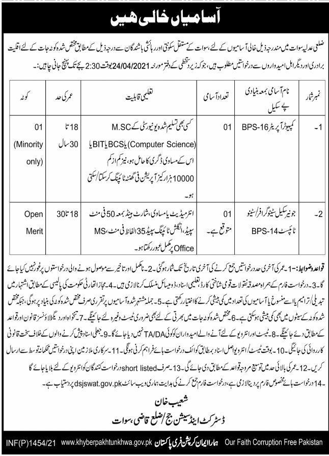 dsjswat.gov.pk Jobs 2021 Swat Session Court Advertisement