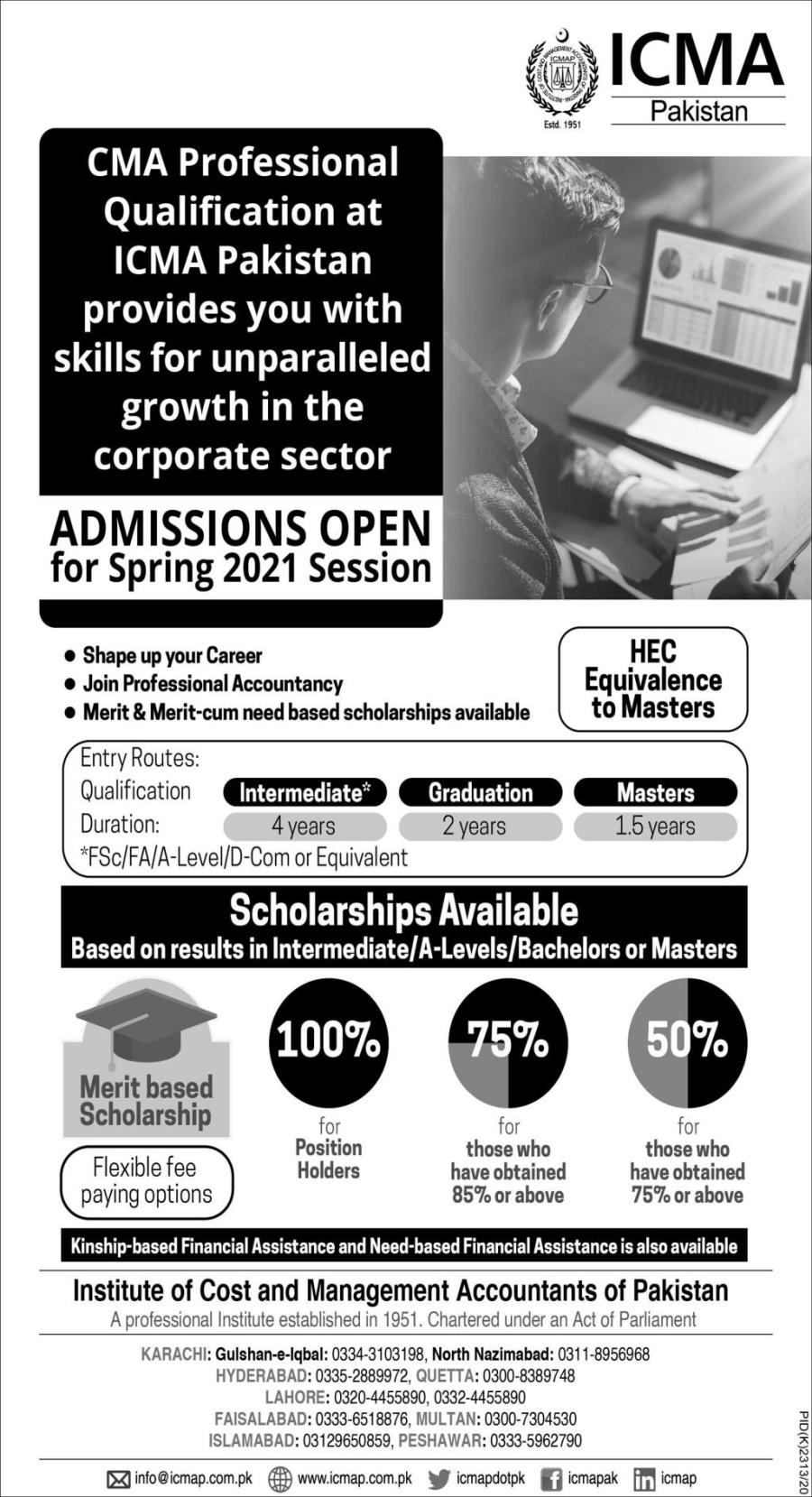 Institute of Cost and Management Accountants Admissions 2021