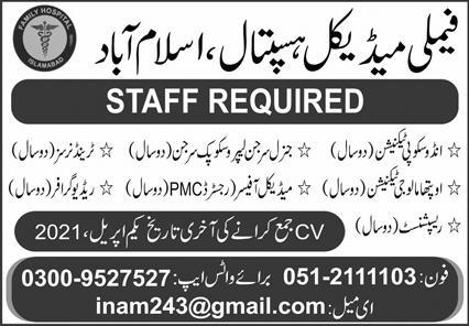 Latest Private Medical Hospital Islamabad Jobs 2021 - Family Medical Hospital ISB Ads