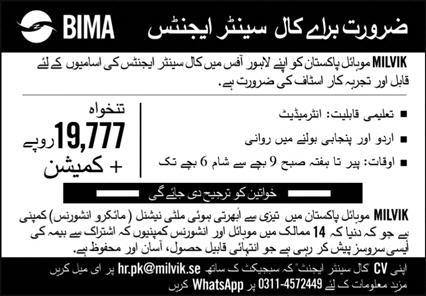 Latest Jobs in Lahore - Call Center Agents for MILVIK Advertisement