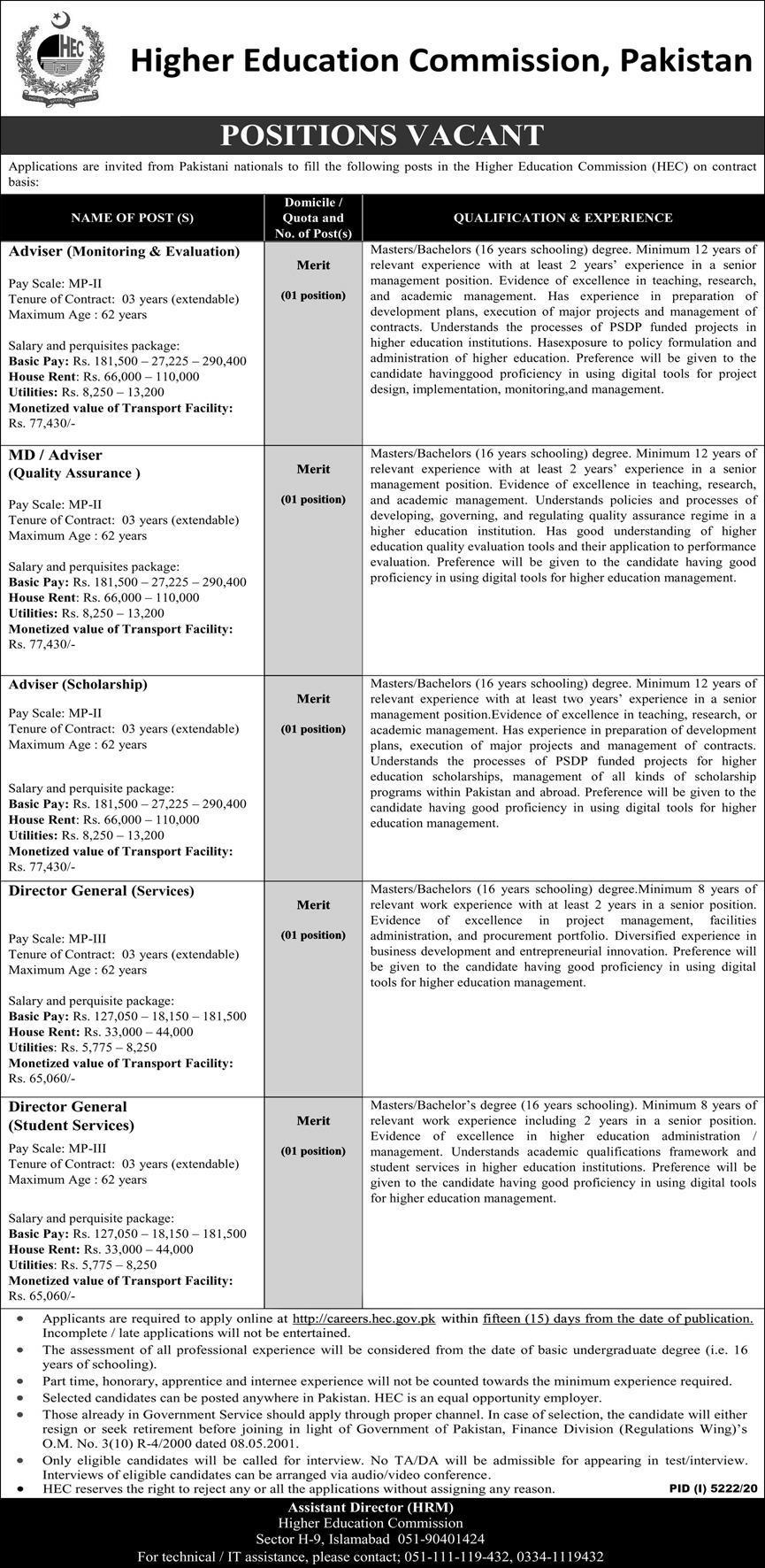 HEC Pakistan Jobs 2021 Apply Online Latest Islamabad