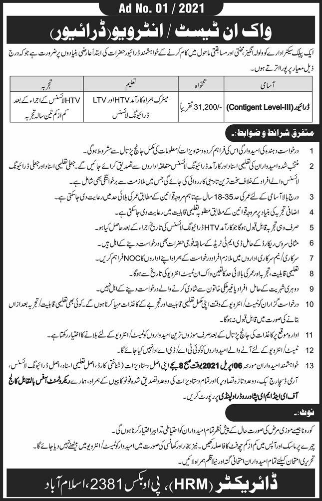 PO Box 2381 Islamabad Jobs 2021 for Driver Walk-in-Test/Interviews Latest