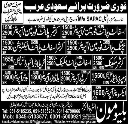 Saudi Arab Jobs April 2021 for Driver, Mechanic, Operators & Others Latest Advertisement