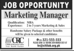 CRC Jobs 2021 for Marketing Manager Apply hr@citilab.org.pk Latest