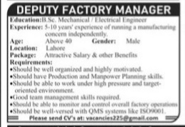 Bsc Mechanical/Electrical Engineer Jobs 2021 Advertisement