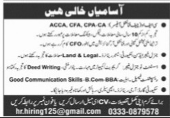 Jobs 2021 for Chief Finance Officer, General Manager, Assistant to General Manager, Receptionist Female, Security Guard