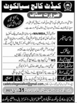 Cadet College Sialkot Jobs 2021 Apply Online Latest