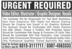 Video Editor, Illustrator/Graphic Designer & Vocals Jobs 2021 In Pakistan Latest
