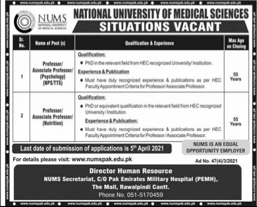 NUMS Jobs 2021-Nationl University of Medical Sciences Advertisement