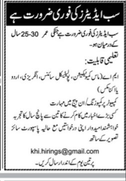 Sub Editors Jobs for Male and Female 2021 Jang Advertisement