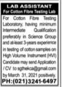 Lab Assistant Jobs 2021 Advertisement for Cotton Fibre Lab
