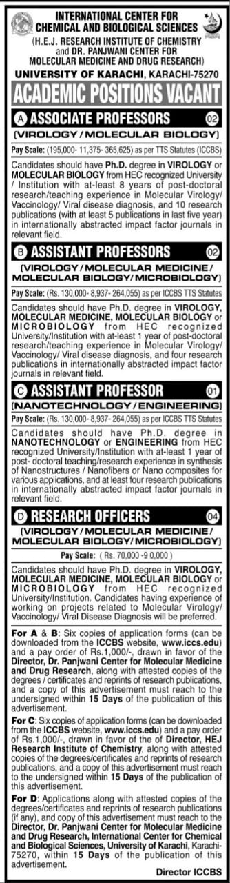 Teaching Faculty Jobs 2021 in University of Karachi for Associate Professors, Assistant Professors, Assistant Professor, Research Officers