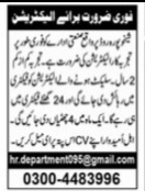 Electrician Jobs 2021 Advertisement - Jang Paper Latest