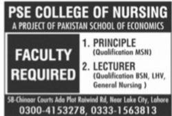PSE College of Nursing Jobs 2021
