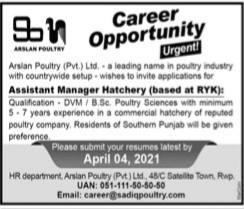 Arsian Poultry Pvt Ltd. Jobs 2021 for Assistant Manager Hatchery Latest