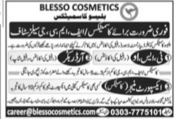 Blesso cosmetic Need A staff Jobs 2021