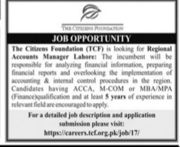 Latest Jobs in The Citizens Foundation (TCF) Apply Online careers.tcf.org.pk