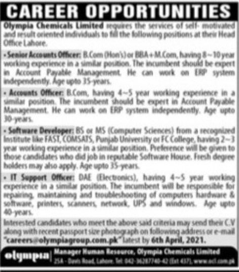 Latest Jang Jobs Today for Lahore - Olympia Chemical Limited