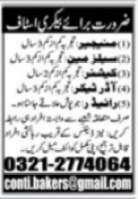 Bakery Staff Jobs 2021 in Lahore for Manager, Sales Man, Cashier, Rider, Order Taker