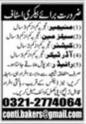 Need a bakery staff Jobs Advertisement 2021