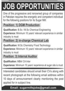 Private Jobs in Sugar Mill - Latest Jang Ads Today 2021