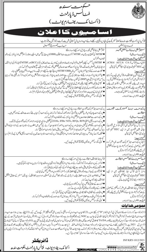 Finance Department Government of Sindh Jobs 2021 Latest