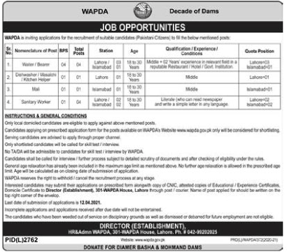 WAPDA Jobs 2021-Water and Power Development Authority Advertisement
