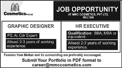 Latest Jobs in Multan - Cosmetics Pvt Ltd Advertisement 2021 Express Paper